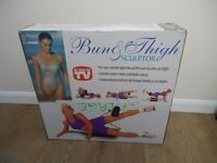 Bun & Thigh Sculptor - Brand New in Box - Unwanted Gift