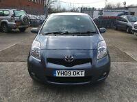 Toyota Yaris 1.3 SR blue petrol 3door long mot full service history recently been service