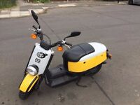 Yamaha Giggle 50cc