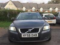 Volvo V50 2.0D SE LUX