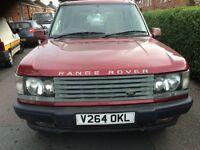 Land rover Range Rover 12 months m.o.t