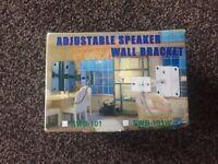 Adjustable speaker wall bracket x 1 (black)