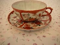 JAPANESE HAND PAINTED VINTAGE EGG SHELL CUP & SAUCER