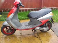 PEUGOET 50CC SCOOTER