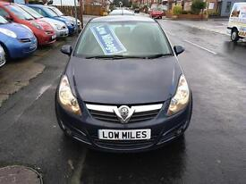 2007 07 New shape Vauxhall Corsa SXi Full service history MOT July 2017 one owner from new
