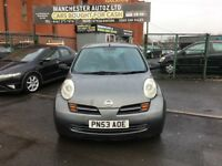 Nissan Micra 1.2 16v S 5dr ONE OWNER FROM NEW ,2 KEYS,