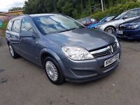 Vauxhall Astra 1.6 i 16v Life+ MOT JUNE 17++FSH 10 STAMPS+IDEAL FAMILY CAR+3 MONTH WARRANTY INCLUDED