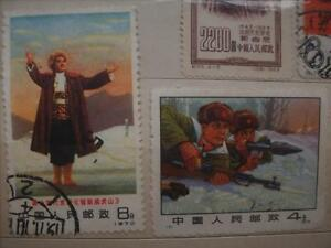 Chinese Stamp | Kijiji in Ontario  - Buy, Sell & Save with Canada's