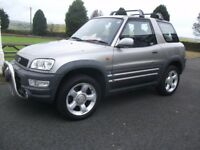 TOYOTA RAV4 GIANT / , X2 NOT SPARES OR REPAIRES