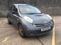 Nissan micra 2005 Only £895