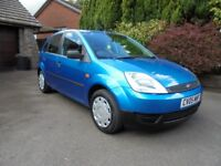 ford fiesta 1.2 finesse 5 door. 12 months mot with no advisories and a major service costing £300.