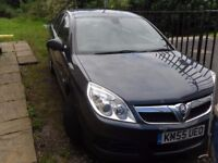 2006 VAUXHALL VECTRA ELITE 2.2 PETROL BREAKING FOR SPARE PARTS