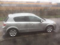 Vauxhall Astra SWAPS!!!!!!!!!!! Only!!!!!!!!!!!