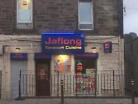 Takeaway driver Jaflong takeaway Longstone