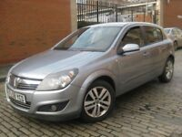 VAUXHALL ASTRA 1.4 SXI 58 REG ••••• CHEAP TO TAX RUN AND INSURE ••••• 5 DOOR HATCHBACK