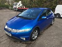 Honda Civic 1.8 VVTI EXECUTIVE