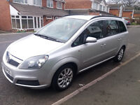 2005 Vauxhall Zafira 1.6L 7 Seater Low Millage, Perfect Runner,