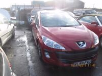 Peugeot 308 Verve HDI 1.6 2010 breaking for spares Wheel Nut