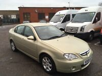 2009 Proton Gen 2 Good Runner with history and mot