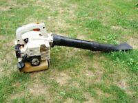 Stihl BG75 petrol leaf blower
