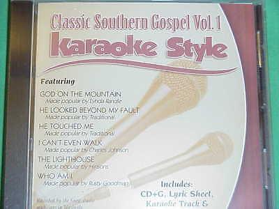 Classic Southern Gospel #1 ~ Christian Daywind Karaoke Style ~~ Who Am I ~~ CD+G