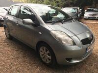 Toyota Yaris 1.3 VVT-i Zinc 5dr£2,495 FREE WARRANTY, HPI CLEAR, P/X WELCOME, BARGAIN QUALITY CAR