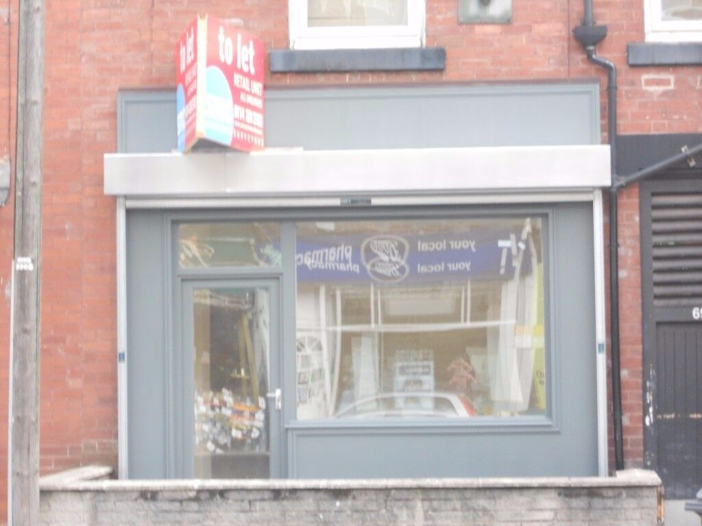 SHOP TO LET ABBEYDALE ROAD