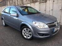 VAUXHALL ASTRA 1.6 ELITE 2007 57 REG 5 DOOR HATCHBACK FULLY LOADED