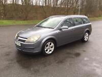VAUXHALL ASTRA 1.4 ESTATE 2005 LOOKS AND DRIVES THE BEST