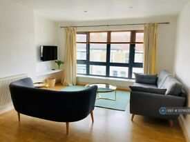 2 bedroom flat in Plaza Heights, London, E10 (2 bed) (#1079503)