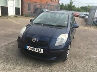 Toyota Yaris 1.3 t3 blue one owner from new full dealer service history