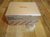 Mamiya N 150mm f/4.5 L for mamiya 7 7II