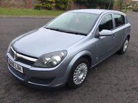 Vauxhall Astra 1.3 CTDI 2006 *Full MOT*