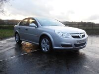 2008 VAUXHALL VECTRA DIESEL.. BOTH TIMING BELT AND CLUTCH/FLYWHEEL HAVE RECENTLY BEEN REPLACED