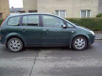 Ford Focus c-max ghia, 1.6 tdci auto (spares/repair)