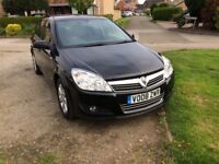 Vauxhall Astra 2008 1.4 very low mileage 36500 Excellent Condition throuhout