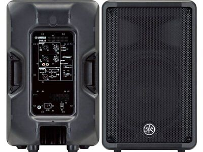 YAMAHA DBR12 Lightweight 2000w Total Active PA Speaker System Pair for sale  Palm Coast