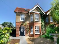 4 bedroom house in St. Marks Crescent, Maidenhead, SL6 (4 bed) (#1141098)