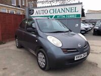 Nissan Micra 1.2 16v S 5dr£1,185 p/x welcome FREE WARRANTY, NEW MOT