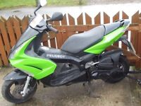 Scooter moped 50cc wanted