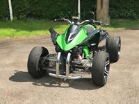 Road legal 250cc spy quad