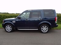 Land Rover Discovery 4 GS Excellent Condition, 47,000 miles