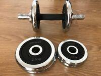 John Lewis 12.5kg Spinlock Dumbbell Weight
