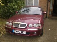 Rover 45 Low miles with service history