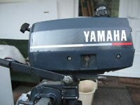 Yamaha 2HP 2-Stroke Outboard Engine - Recent Full Service