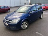 2005 VAUXHALL ASTRA 1.7L DIESEL EXCELLENT CONDITION WITH MOT AND SERVICE HISTORY DRIVES GREAT