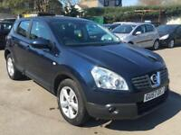 Nissan Qashqai 2.0 dCi Tekna 2WD 5dr HEATED LEATHER PANOROOF