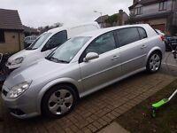 Vauxhall signnum elite 2.2 petrol