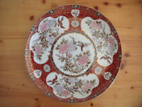 Colourful Japanese gilded chrysanthemum and bird plate. £6 ovno
