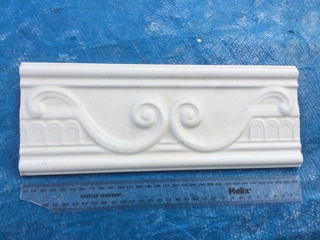 White Boarder Tile 310mm X 120mm